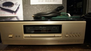 Accuphase DP900 + DC-901